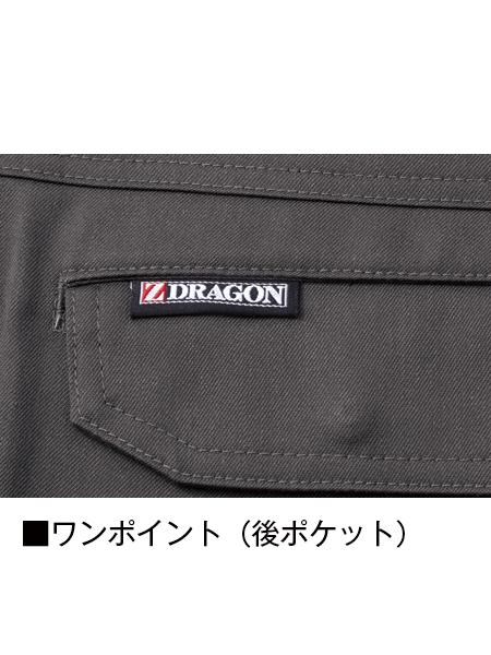 【Z-DRAGON】 71916 ストレッチレディースカーゴパンツ [秋冬]