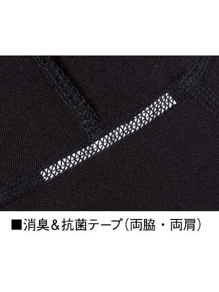 【Z-DRAGON】 75124 ロングスリーブ [春夏]<名入れ刺繍加工不可>