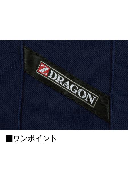 【Z-DRAGON】 75114 ストレッチ半袖ポロシャツ [春夏]