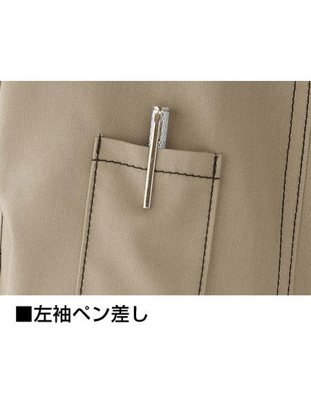 【Jawin】 55700 長袖ジャンパー [春夏]