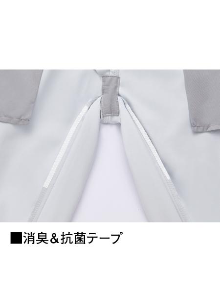 【Z-DRAGON】 76206 製品制電ストレッチレディースパンツ(裏付)[2021年春夏]