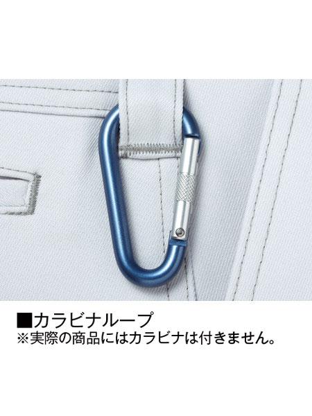 【Z-DRAGON】 75302 製品制電ノータックカーゴパンツ [春夏]