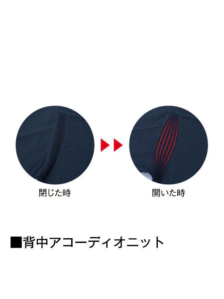 【Jawin】 52300 ジャンパー [秋冬]