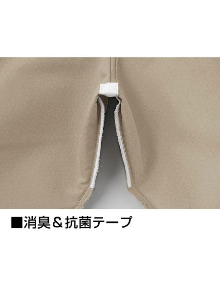 【Jawin】 55702 ノータックカーゴパンツ [春夏]