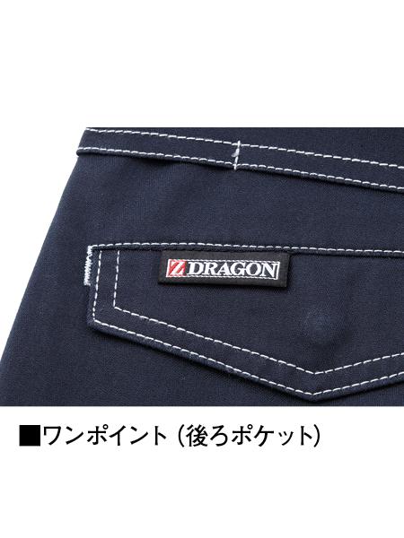 【Z-DRAGON】 75702 ストレッチノータックカーゴパンツ [春夏]
