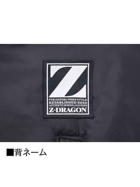 【Z-DRAGON】 78040 防寒ベスト [秋冬] [防寒]