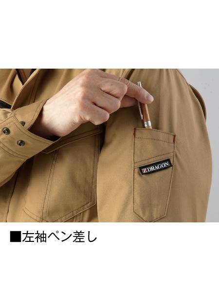 【Z-DRAGON】 75004 ストレッチ長袖シャツ [通年]<<まとめ買い対象商品>>