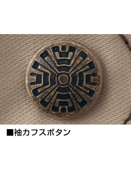 【Jawin】 55704 長袖シャツ [春夏]
