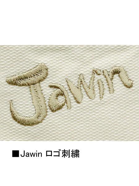 【Jawin】 55900 長袖ジャンバー [春夏]