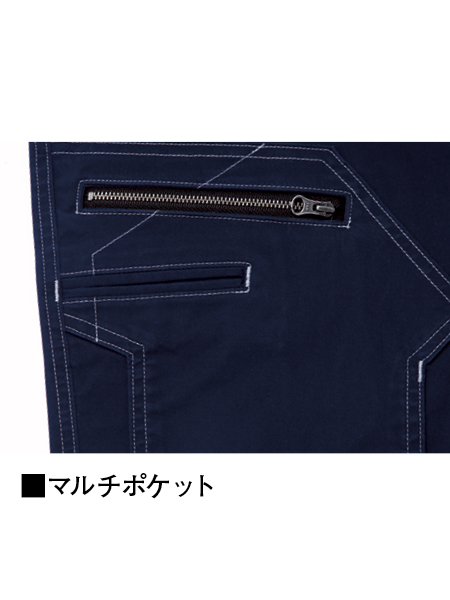 【Z-DRAGON】 75802 ストレッチノータックカーゴパンツ [春夏]