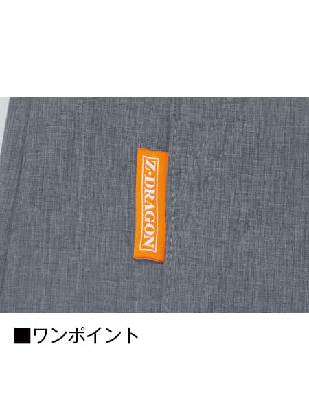 【Z-DRAGON】 78050 防風ストレッチパーカー [秋冬] [防寒]