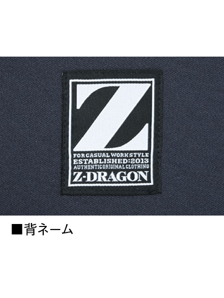 【Z-DRAGON】 75304 製品制電長袖シャツ [通年]