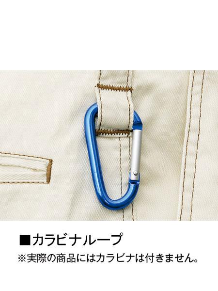【Jawin】 55902 ノータックカーゴパンツ [春夏]