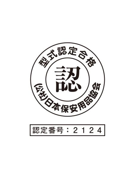 【Z-DRAGON】 S5193 セーフティシューズ