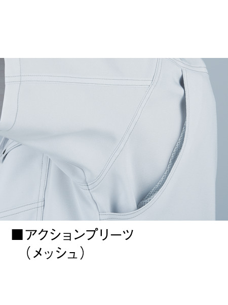 【Z-DRAGON】 75310 製品制電半袖ジャンパー [春夏]