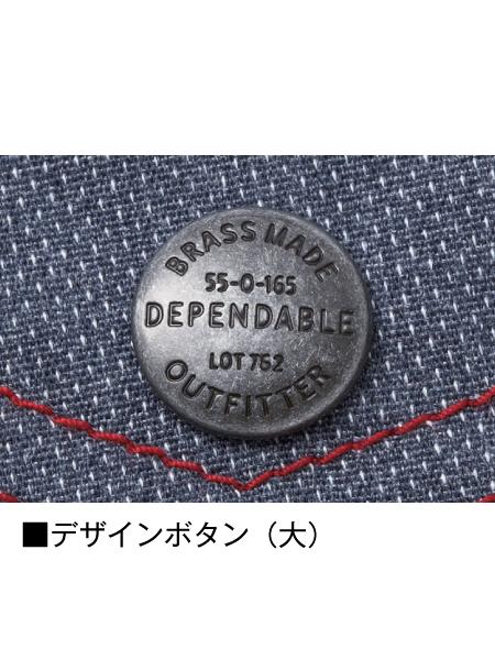 【Jawin】 56404 長袖シャツ[春夏]