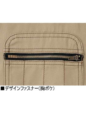【Jawin】 58120 防寒ブルゾン [防寒]