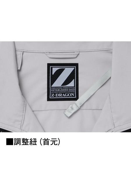 【Z-DRAGON】 74020 空調服(TM)長袖ブルゾン(ファン無し) [春夏]