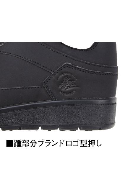 【Z-DRAGON】 S5161 セーフティシューズ
