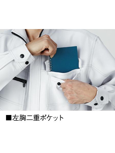 【Z-DRAGON】 75300 製品制電長袖ジャンパー[春夏]