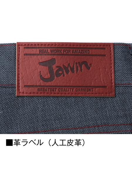 【Jawin】 56402 ノータックカーゴパンツ [春夏]
