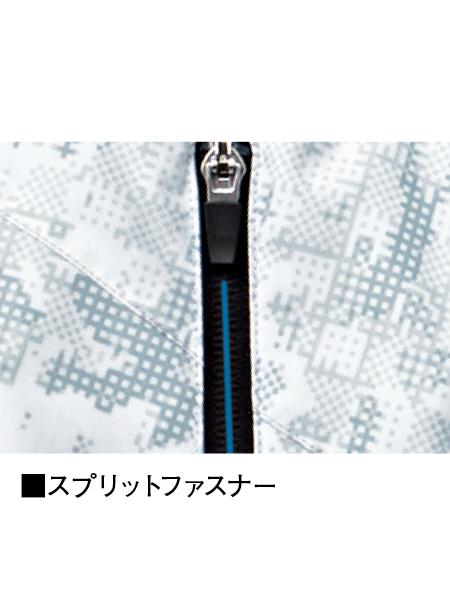 【Z-DRAGON】 74050 空調服(TM)長袖ブルゾン(ファン無し) [春夏]