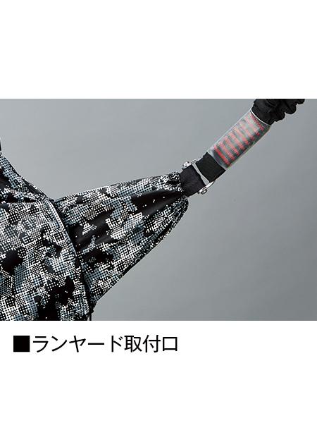 【Z-DRAGON】 74200 空調服(TM)ベスト(フード付)(ファン無し)[春夏]