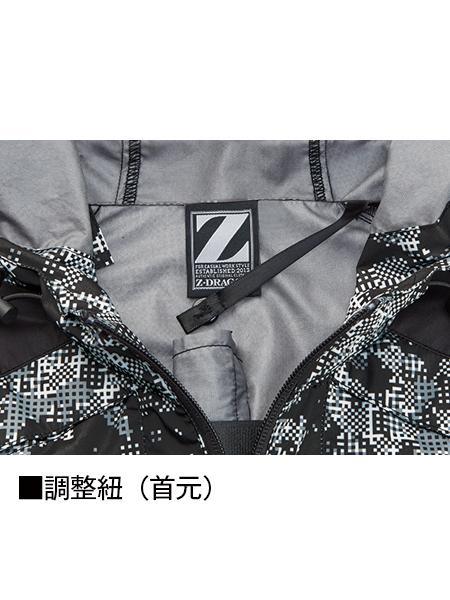 【Z-DRAGON】 74200 空調服(TM)ベスト(フード付)(ファン無し) [春夏]