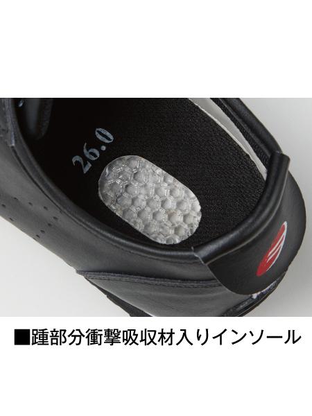 【Field Message】 S4172 セーフティシューズ