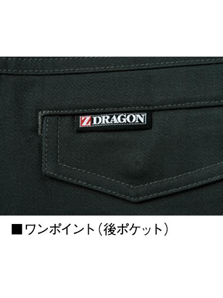 【Z-DRAGON】 75202 ノータックカーゴパンツ [春夏]