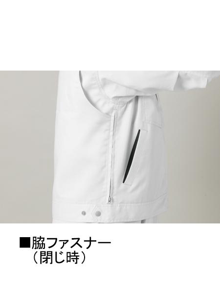 【JICHODO】 86600 長袖ジャンパー[春夏]