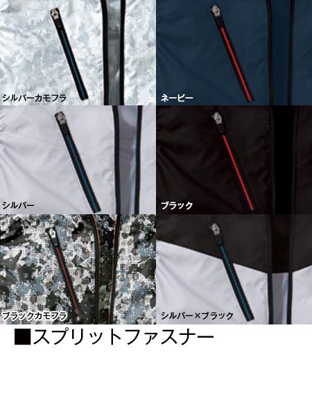 【Z-DRAGON】 74060 空調服(TM)ベスト(ファン無し) [春夏]