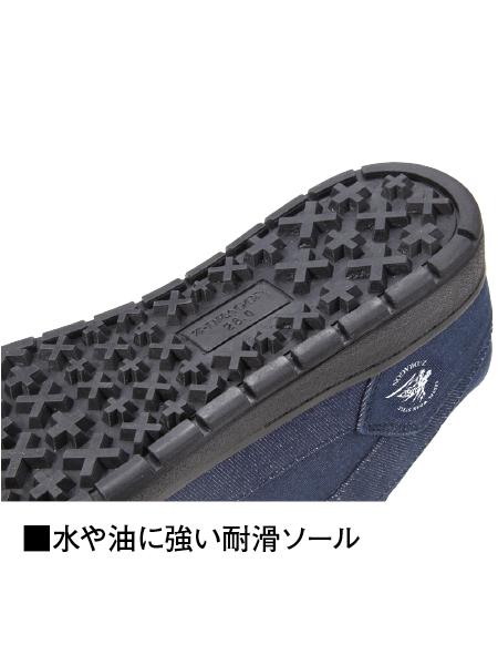 【Z-DRAGON】 S5161-1 セーフティシューズ