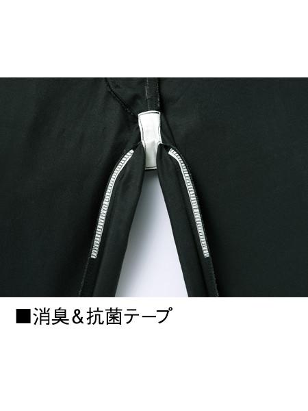 【Z-DRAGON】 75201 ノータックパンツ  [春夏]