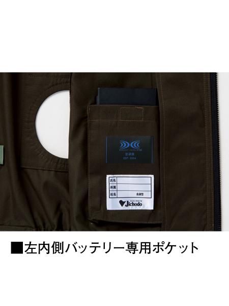 【Z-DRAGON】 74030 空調服(TM)長袖ブルゾン(ファン無し) [春夏]