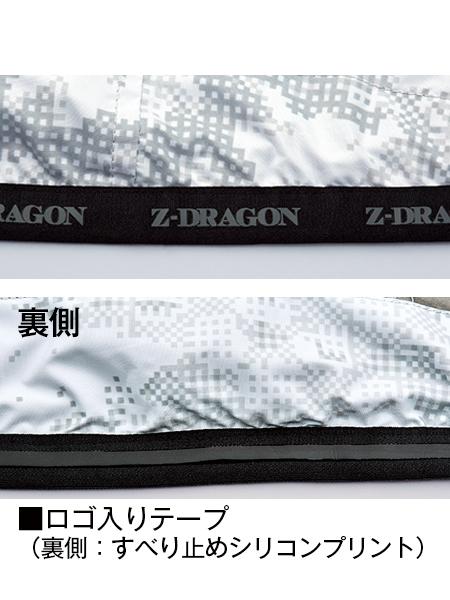 【Z-DRAGON】 74220 空調服(TM)ベスト(フード付)(ファン無し) [2020年春夏]