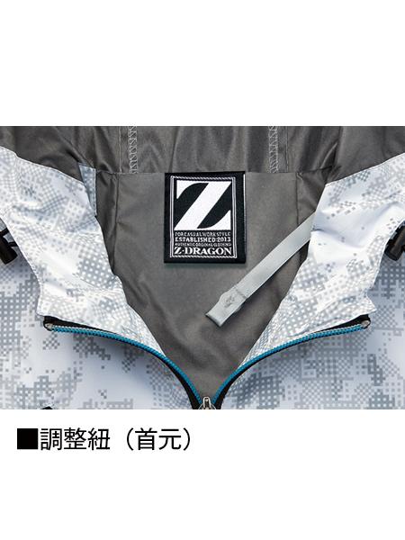 【Z-DRAGON】 74220 空調服(TM)ベスト(フード付)(ファン無し) [春夏]