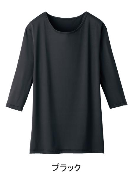 【WHISeL】 WH90029 七分袖インナーTシャツ
