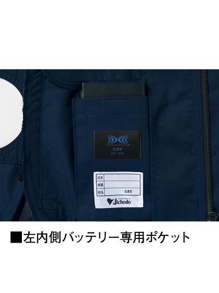 【Z-DRAGON】 74040 空調服(TM)長袖ブルゾン(ファン無し) [春夏]