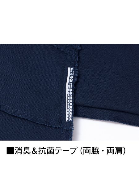 【Code Name G】 60004 長袖シャツ