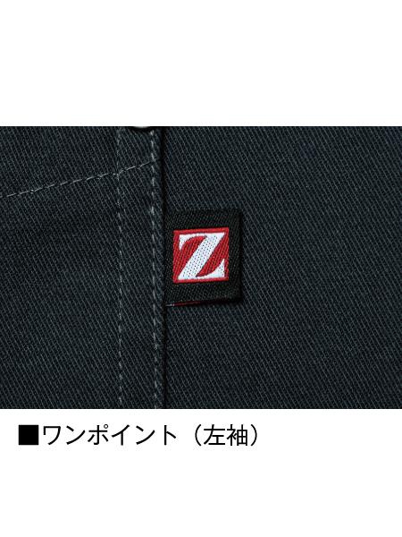 【Z-DRAGON】 75200 長袖ジャンパー [春夏]