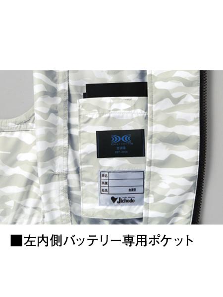 【Z-DRAGON】 74070 空調服(TM)ベスト(ファン無し) [春夏]