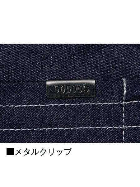 【Jawin】 56502 ストレッチノータックカーゴパンツ [春夏]