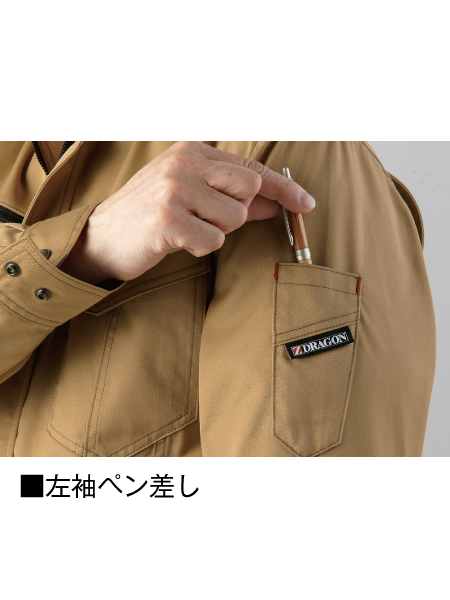 【Z-DRAGON】 75000 ストレッチ長袖ジャンパー [春夏]