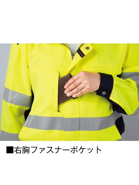 【JICHODO】 82700 高視認ブルゾン(年間定番生地使用)[通年]