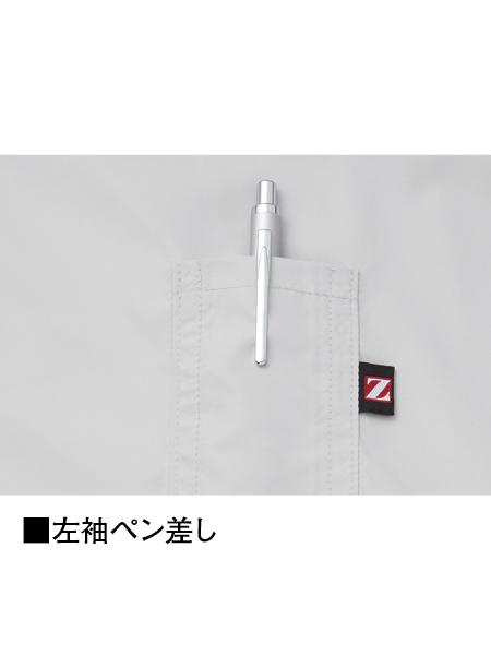 【Z-DRAGON】 74080 空調服(TM)長袖ブルゾン(ファン無し) [春夏]