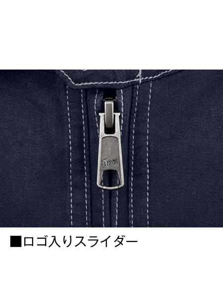 【Jawin】 56500 ストレッチ長袖ジャンパー [春夏]