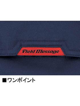 【Field Message】 48350 防寒ブルゾン(フード付) [防寒]