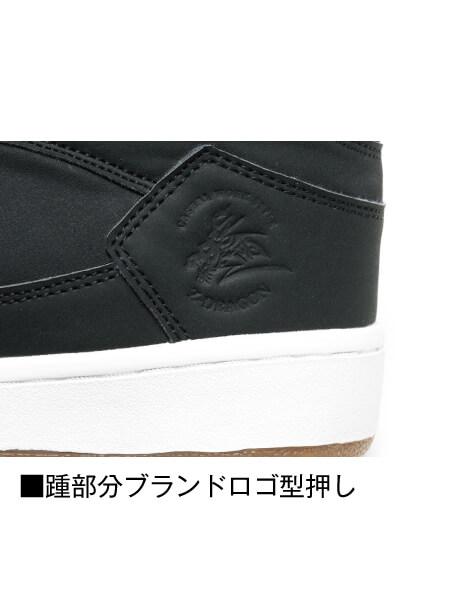 【Z-DRAGON】 S5163 セーフティシューズ