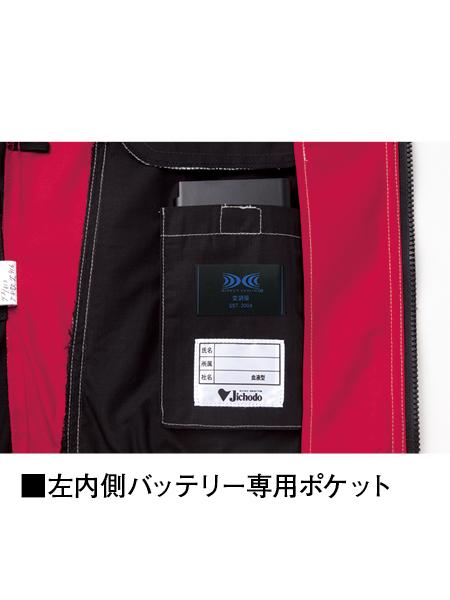 【Z-DRAGON】 74100 空調服(TM)長袖ブルゾン(ファン無し) [春夏]